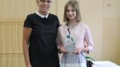 Nagroda Patrona Szkoły przyznana